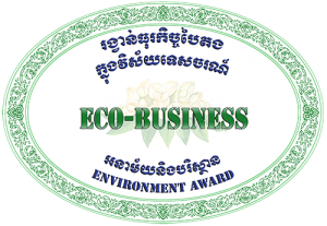 green business Award